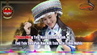 Nco nco kuv tub instrumental (Karaoke) - Hmong Music by (Luj Yaj)