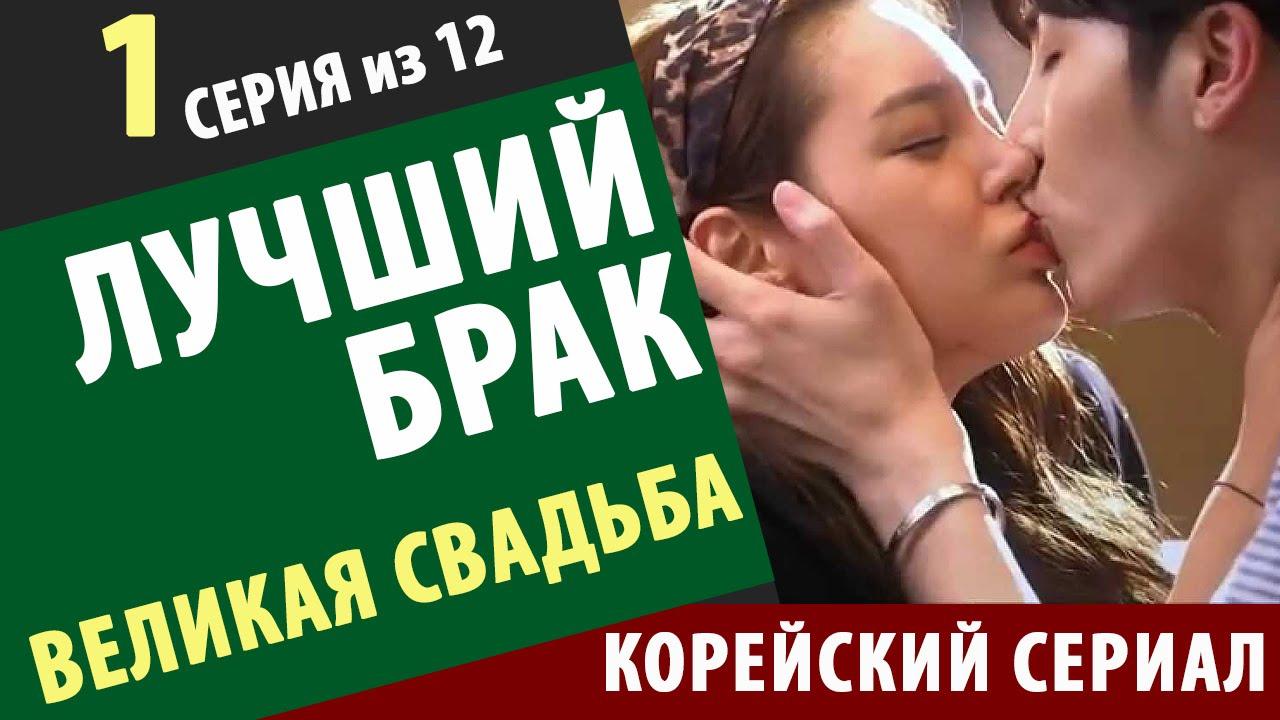 корейский сериал джекпот с русской озвучкой