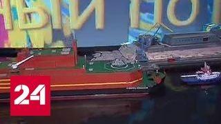 ЭКСПО-2017: Россия привезла модель атомного ледокола будущего