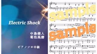 中島健人 菊池風磨《Kento Nakajima Fuma Kikuchi》/Electric Shock Piano DEMO