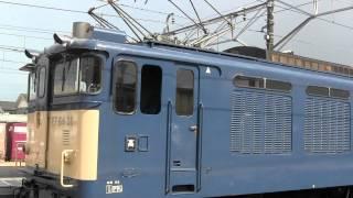 2012-07-17  配9153列車 矢板駅到着