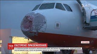 Український пілот посадив пошкоджений градом літак і став героєм у Туреччині