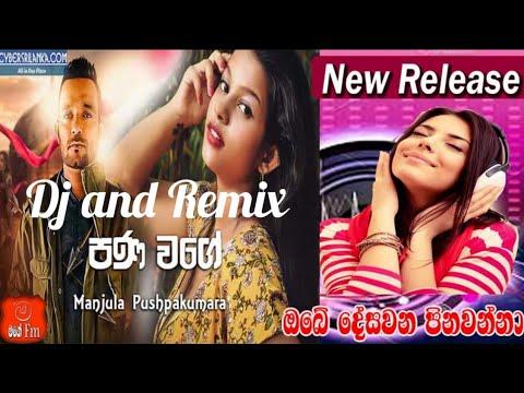 Pana Wage Dj And Remix   Manjula Pushpakumara