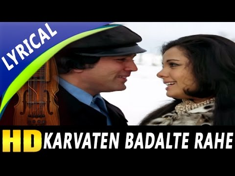 Karvaten Badalte Rahe Full Song With Lyrics | Kishore Kumar, Lata Mangeshkar| Aap Ki Kasam Songs