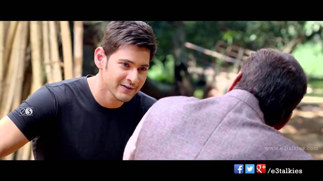 Srimanthudu Trailer