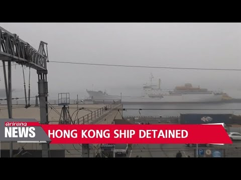 Hong Kong ship seized in South Korea for transferring oil to North Korean ship