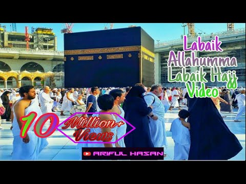 Labaik Allahumma Labbaik Hajj Video 2017