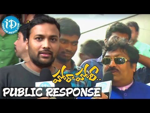 Hora Hori Movie Public Response || Dileep, Daksha || Director Teja