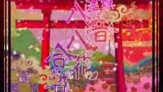 鏡音八八花合戦/鏡音リン・レン