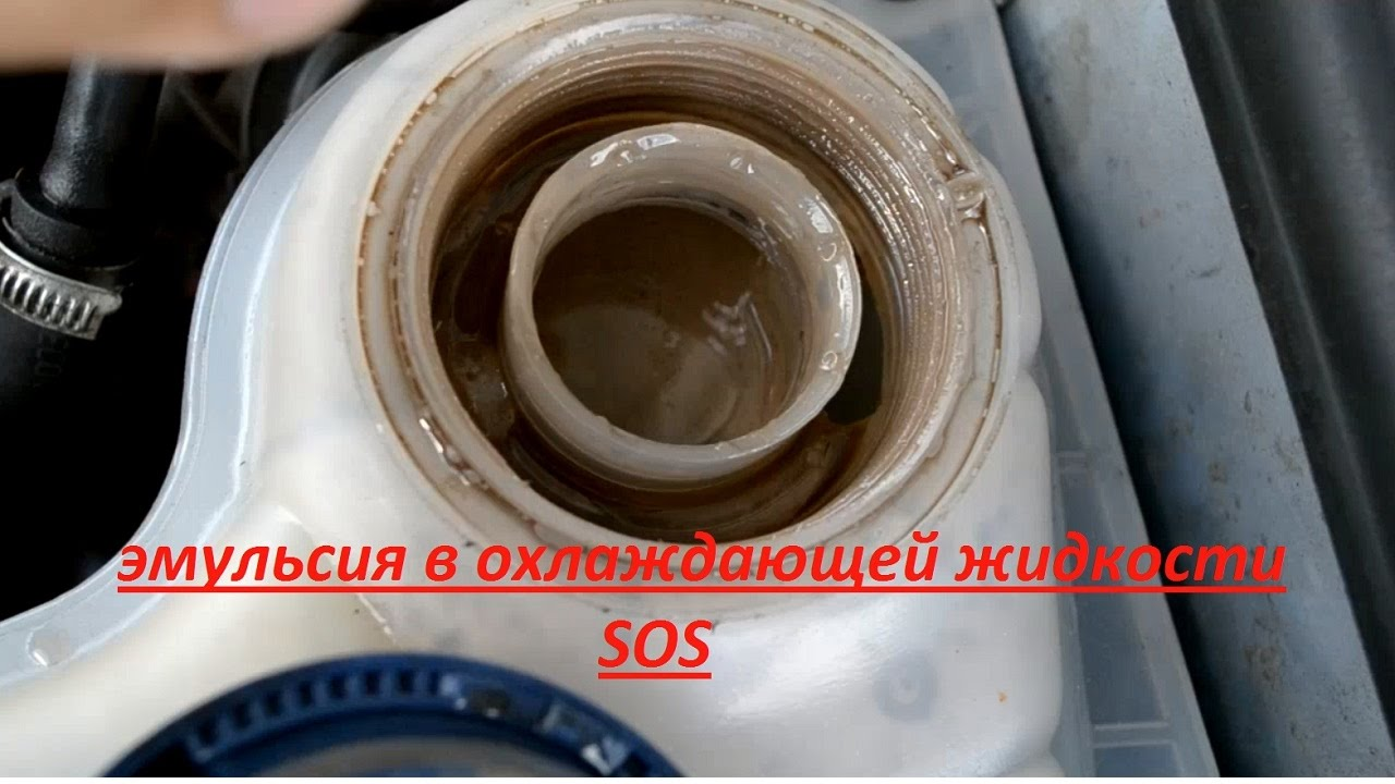 Камаз 5511антифриз попадает вмасло и масло в расширительном бачке