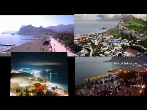 Веб камера онлайн: веб камеры мира в реальном времени на Voweb