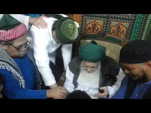Shahada and baya by Maulana Sheikh Adnan Kabanni