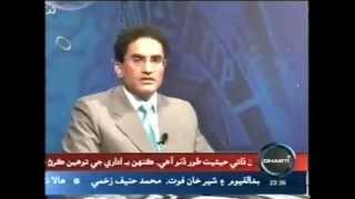 Learn Full Name Numerology in Urdu by World Famous Pakistani Numerologist Mustafa Ellahee Dtv(9)