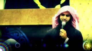 Download Video كُلنا نُحب الله ، ولكن ما هو دليل حبك لله !  الشيخ منصور السالمي والشيخ نايف الصحفي MP3 3GP MP4