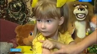 Русфонд призывает помочь шестилетней Алине Радченко  из поселка Черниговка