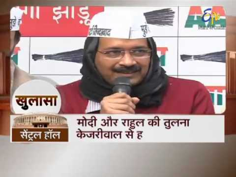 Central Hall-Review About Parties After Delhi Elections-On 13th Feb 2015