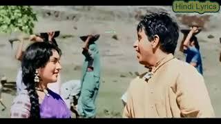 Saathi Haath Badhana - Naya Daur (1957) - Karaoke With Hindi Lyrics
