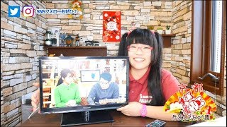 【Panasonic ハイビジョン液晶テレビ TH-19D300】を開封!! 液晶テレビ 検索動画 17