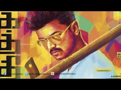 Kaththi Trailer Touches The Million Mark | Galatta Tamil