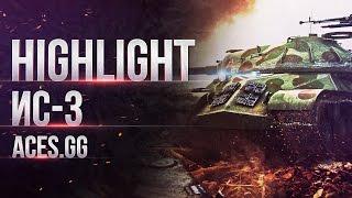 Highlights на танке ИС-3 8400 урона? 13 фрагов? вызов принят!