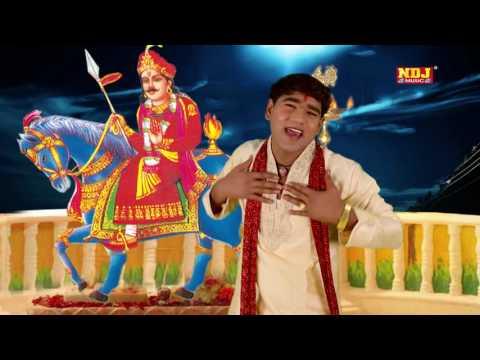 Goga Ji Hit Bhajan 2016  / मेरे  मन बस गयी मूरत बाबा की / New Bhajan Song / NDJ Music