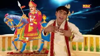 Ndj music subscribe channel click here :- http://www./subscription_center?add_user=ndjcassettes titel - goga ji rukka padgaya song मेरे मन बस गय...