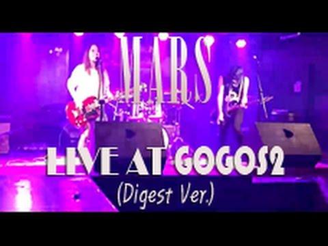 마르스 MARS 마르스 / LIVE AT GOGOS2 2017.4 (Digest Ver.)