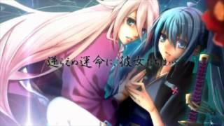 【96Neko x Yamai】 Raise de Aimashou (来世デ逢イマショウ) 「Sub. Español」