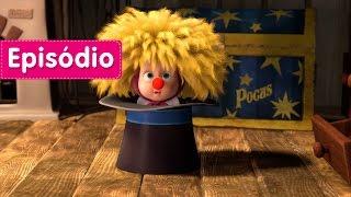 Masha e o Urso - Sozinho em Casa (Episódio 21) Desenho animado novo 2016! HD
