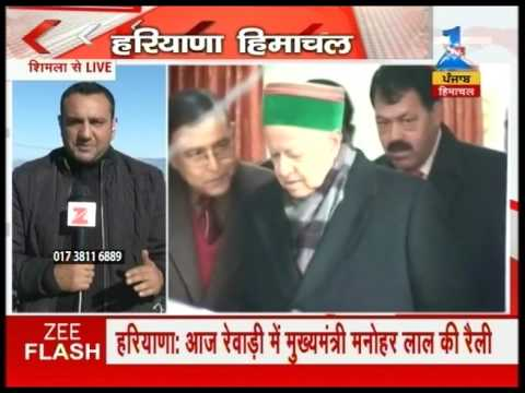 CM Virbhadra Singh to chair a cabinet meeting here in Shimla today