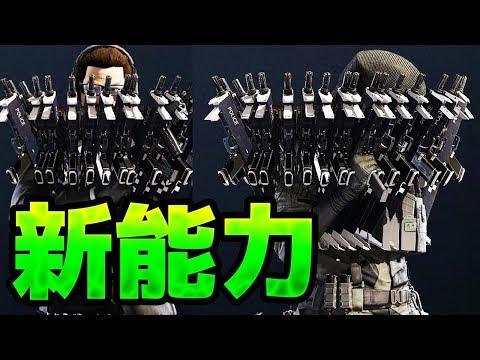 NOKKの新能力がヤバすぎる件についてwww【R6S】