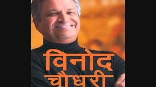 Song by Binod Chaudhari- Ekai Najar Ma Maya Basyo Hai...(Original Version)