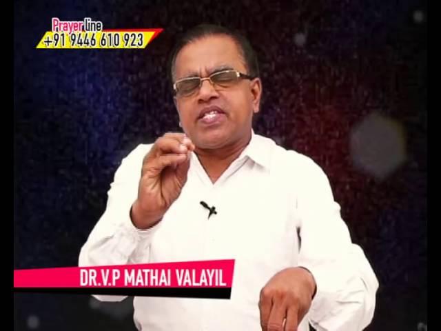 Dr.V.P Mathai Valayil - Reksha Sandesham Episode 378