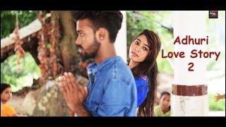 Main Phir Bhi Tumko Chaahunga Cover By Ritu Agarwal ||Adhuri Love Story 2||Heart Touching Video Song