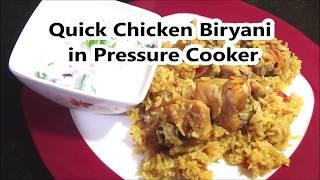 Inspired by Innaiku Enna Samayal   Quick Chicken Biriyani Recipe In Pressure Cooker