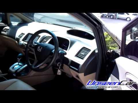 รถมือสอง HONDA CIVIC โฉมปี (06-12) i-VTEC 1.8 [E]