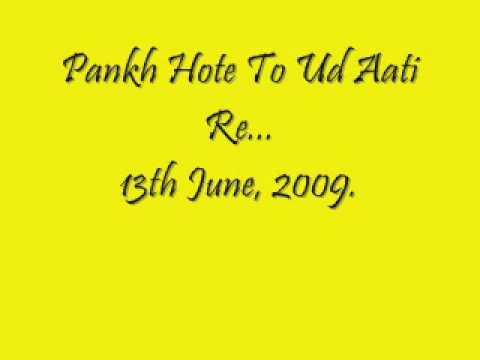 Pankh Hote To Ud Aati Re Karaoke Sehara 1