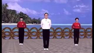 八段锦教学(清晰版)健身气功 y99 82