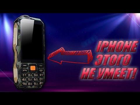 У этого кнопочного телефона больше функций, чем у IPhone X!
