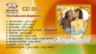 RHM CD vol 262 Full Nonstop Preab Sovath Pich Sophea Nonstop
