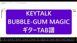 【TAB譜】KEYTALK/BUBBLE-GUM MAGIC【ギター】