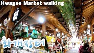 Hwagae Market walking,Hadong-g…