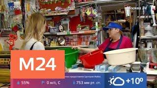 Смотреть видео В Москве начались профилактические отключения горячей воды - Москва 24 онлайн
