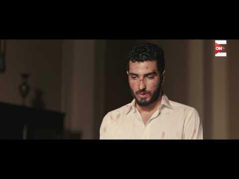 مسلسل الجماعة 2 - شمس بدران يهدد -علي عشماوي- بإغتصاب مراته وعلي يرد : -أبوس رجلك يا باشا-