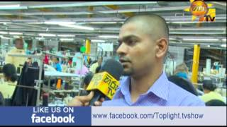 Hiru TV Top Light EP 306 | 2014-08-01