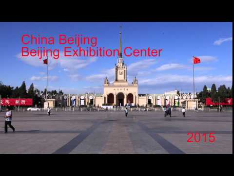 2015 China Beijing Beijing Exhibition Center
