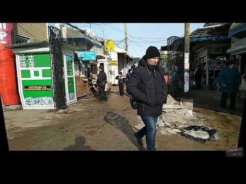 Луганск 15.02.2019. Вокруг Центрального рынка.