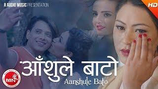 Video New Nepali Song 2074/2017 | Aanshule Bato - Anju Pant Ft. Shankar, Sumina & Sabina download MP3, 3GP, MP4, WEBM, AVI, FLV Juli 2018