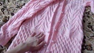 Мастер класс-экспресс по вязанию кардигана с жемчугом