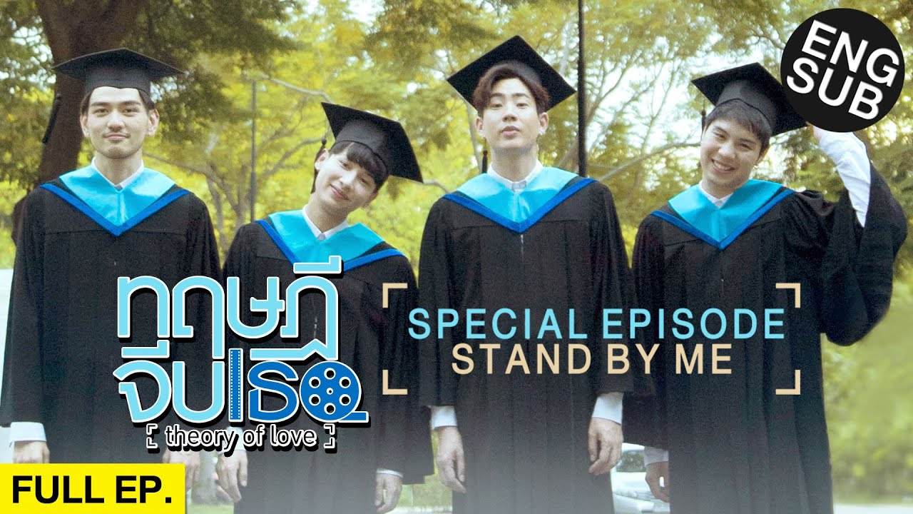 """Download [Eng Sub] ทฤษฎีจีบเธอ Theory of Love 